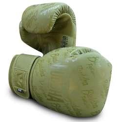 Luvas muay thai Buddha top premium (verde)